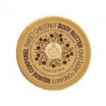 Body Shop New Sweet Chestnut Body Butter: It's Like BUTTAH