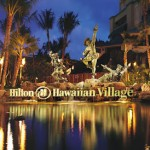 Travel Blogging Junkie: Hilton Hawaiian Village