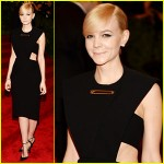 Met Ball 2013 Hairstyle: Carey Mulligan