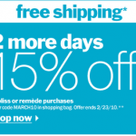 15% Off At Bliss Until 2/23