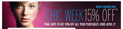 15% Off At Sephora.com